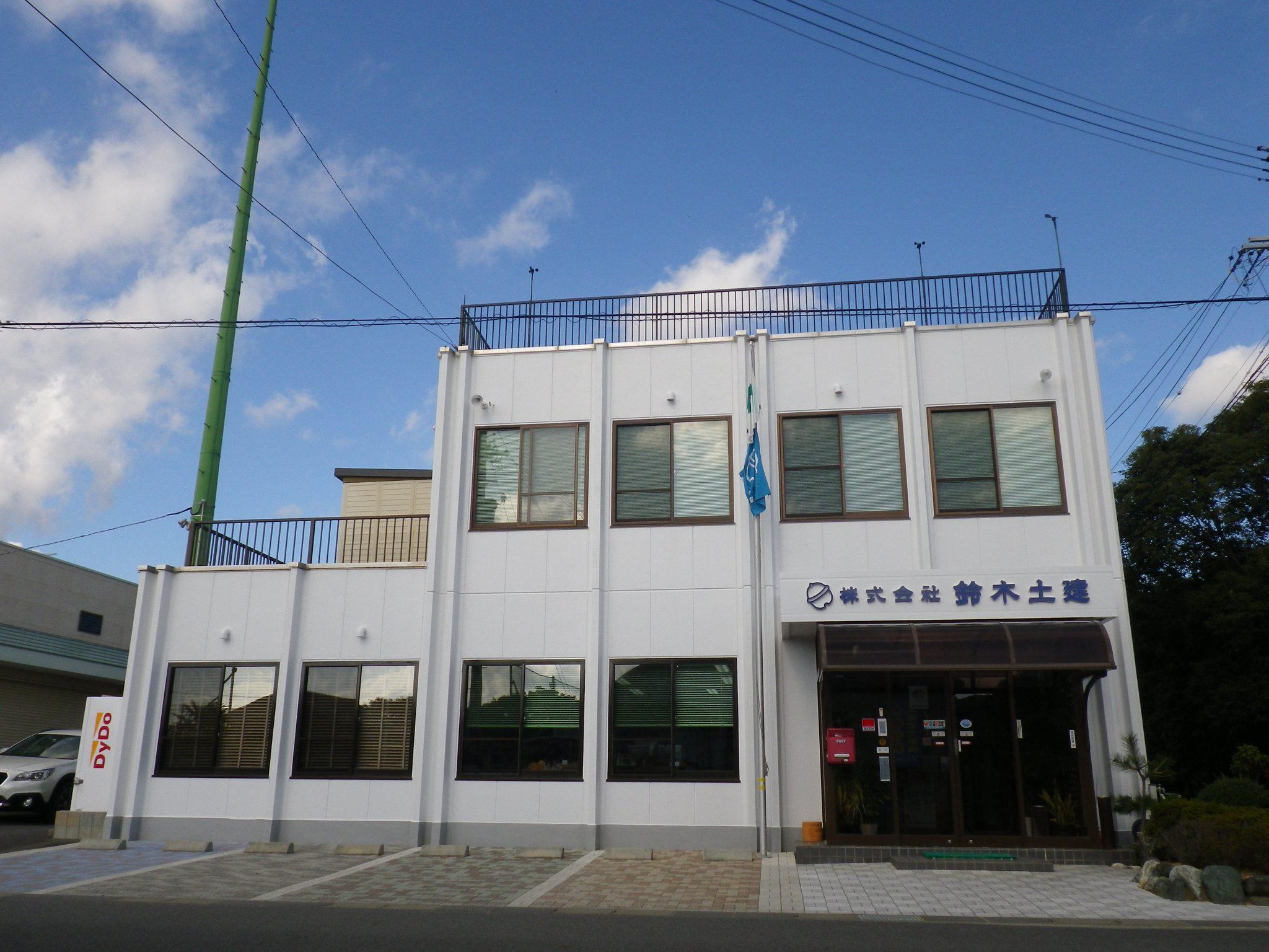 社屋の写真