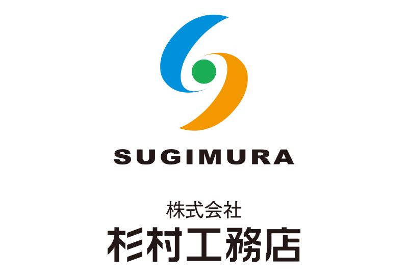 株式会社杉村工務店ロゴ