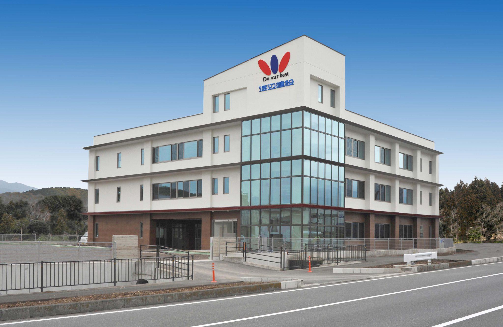 2017年に竣工した当社の新社屋です。